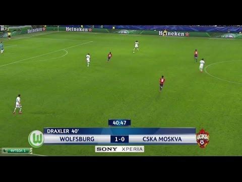 Смотреть футбол онлайн бесплатно цска вольфсбург