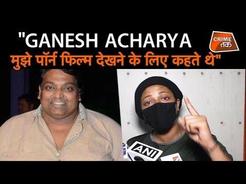 DANCE गुरू GANESH ACHARYA के उपर ऐसे आरोप क्यों लगाए इस CHOREOGRAPHER ने |CRIME TAK from YouTube · Duration:  3 minutes 4 seconds