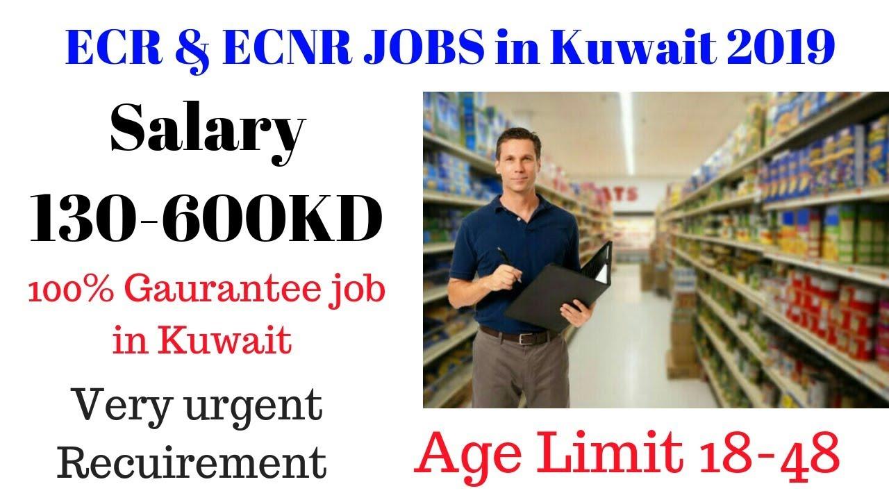 Ecr Online Waiter Job Wanted