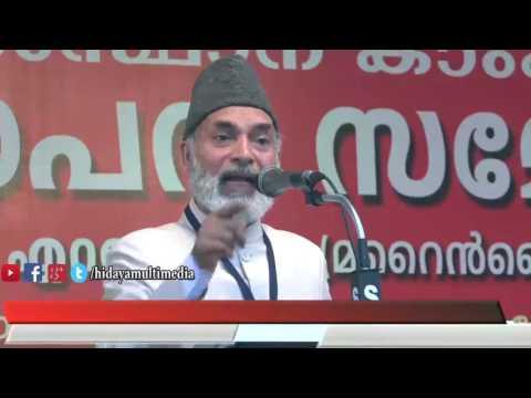 KNM സംസ്ഥാന കാമ്പയിൻ സമാപന സമ്മേളനം | ഡോ. ഹുസൈൻ മടവൂർ