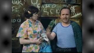 Култови реплики и откъси от български филми