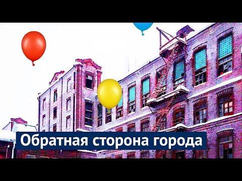 Non-tourist St. Petersburg