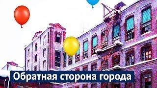 Нетуристический Петербург