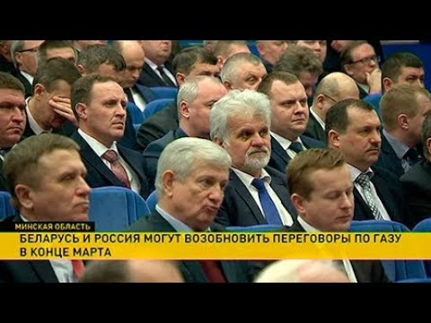 Беларусь и Россия могут возобновить переговоры по газу в конце марта