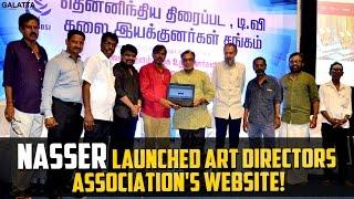 Nasser launched Art Directors Association's website!