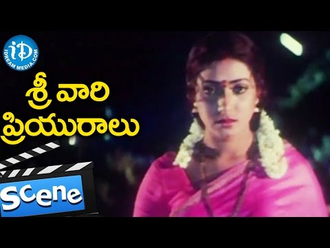 Srivari Priyuralu  Movie Scenes - Aamani Shocked on Seeing Vinod Kumar - Priya Raman