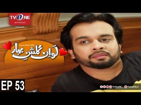 Love In Gulshan E Bihar - Episode 53 - TV One Drama - 3rd October 2017