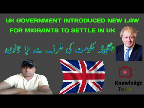 Uk New Law for immigrants|Uk Governamemt |Uk  immigration News|Uk undocumented Immigrants News