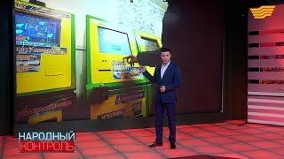 Теневой бизнесс игровые автоматы казино вбеларусии онлайн игровые автоматы