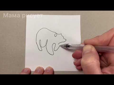 Рисунок одной линией/One Line Drawing