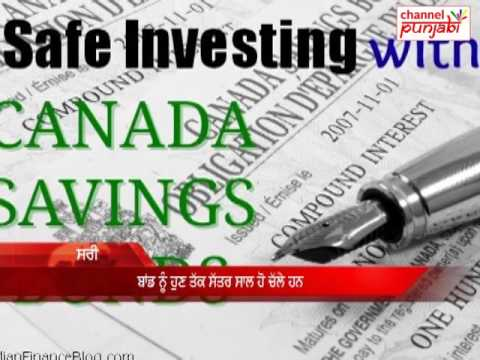 Canadian Government is Planning to Close down the Canadian Savings Bond