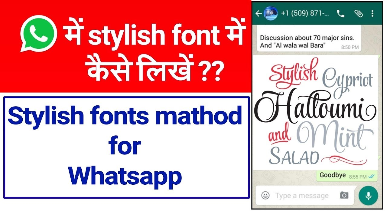 Stylish in write hindi font
