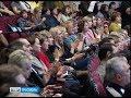 В Ярославле открылся II областной родительский форум