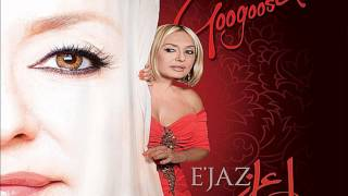 Googoosh - Noghteye Payan [ NEW ALBUM 2012 ]