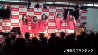 THE ポッシボー・アコースティックライブより「桜色のロマンチック」