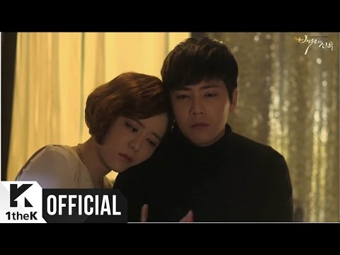 [MV] LEE HONG GI(이홍기) (FTISLAND) _ What I wanted to say(아직 하