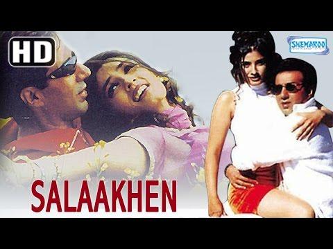 Salaakhen (HD) | Sunny Deol | Raveena Tandon | Anupam Kher | Amrish Puri - 90s  Popular Movie