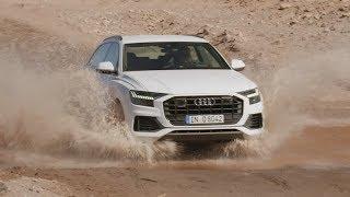Audi Q8 2019 ТЕСТ Драйв по Бездорожью