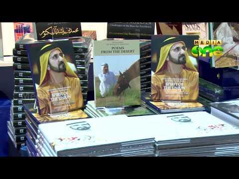 Abu Dhabi International Book Fair 2015 opens at ADNEC
