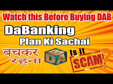 DaBanking Plan Ki Sachai - My Honest Review | DaBanking SCAM ?? | Important Video Must Watch | HINDI