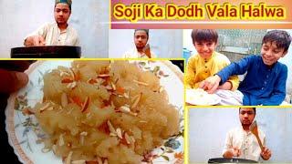 Soji Ka Dodh Wala Halwa Ahmad Qadri Official Soji Ka Halwa
