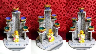 Newspaper reuse | art and craft | Diya stand | Diwali Decoration | Best out of waste