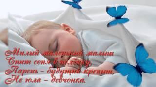 С днём рождения сына