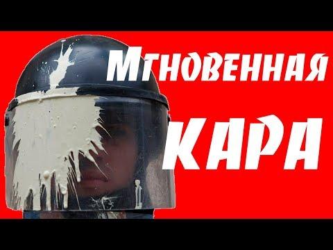 Митинг в Москве. Полицейских наказывают.