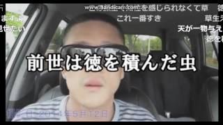 【コメ付き】ホモと学ぶ大物youtuber渾名&罵倒集.ddydd thumbnail