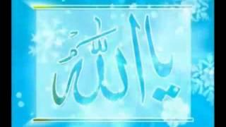 Most Beautiful Dua  Asma Ul Husna,Supplication(Arabic+Urdu Translation)