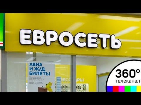 «Связной» ликвидирует бренд «Евросеть»