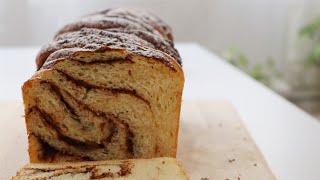 Nutella Bread Loaf 榛子巧克力麵包|Apron