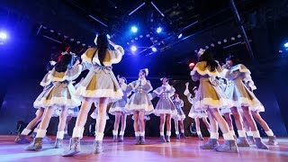 Fakta Dibalik Lagu So Long JKT48