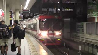 【名鉄電車】 1700系1702F 特急 豊橋行き 3灯で発車