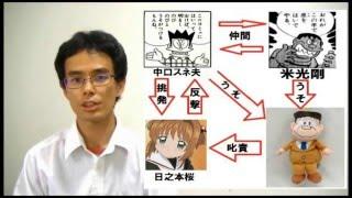 本当の歴史を知っていこう。日本は今も昔も決して侵略国家ではありませ...
