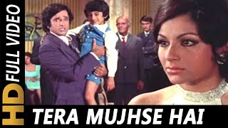 Download Mp3 Tera Mujhse Hai Pehle Ka Naata Koi | Kishore Kumar | Aa Gale Lag Jaa 1973 Songs|