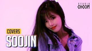 Ariana Grande ƍ rings' by (G)I-DLE (SOOJIN) l [COVERS]