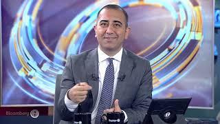 Ekonomik Görünüm - Ege Cansen & Sadi Uzunoğlu | 22.08.2019