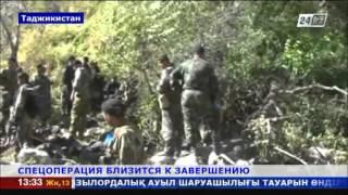 Фото Таджикские силовики окружили мятежников в Рамитском ущелье