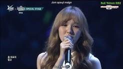 [ENG/ROM SUB] Zion.T 자이언티 & Wendy 웬디 (Red Velvet 레드벨벳) - 양화대교 (Yang Hwa Bridge)
