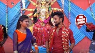 Pawan Raj Rajbhar का सबसे हिट देवी Video_Song - कहा अपना माई के बईठाई रव मालिनिया - Devi Geet