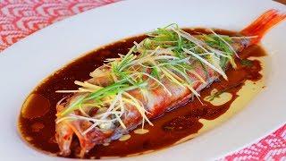 清蒸魚的家庭做法 | 中國農曆新年快樂 |【美食天堂 CiCi