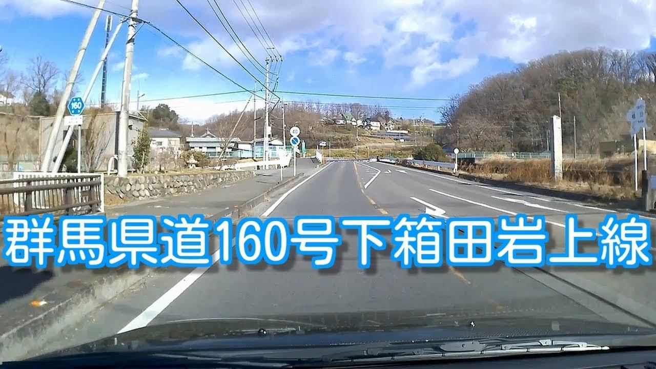 群馬県道156号分郷八崎寄居線 - YouTube