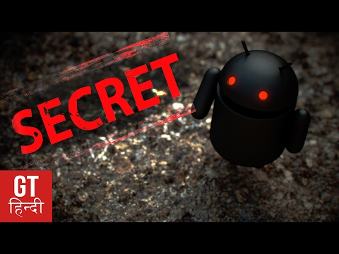 8 SECRET Android Apps Not On Play Store 2017 (Hindi-हिन्दी )