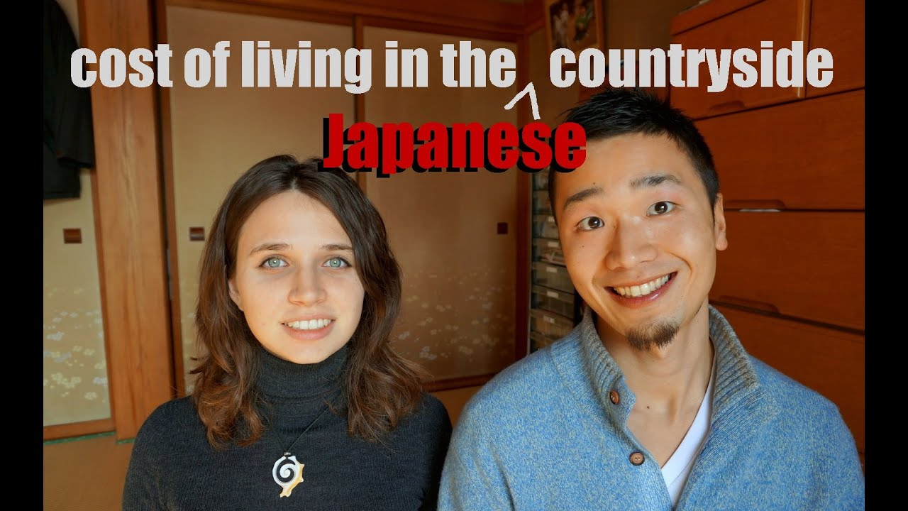 cost of living in the countryside in japan rent food etc youtube. Black Bedroom Furniture Sets. Home Design Ideas