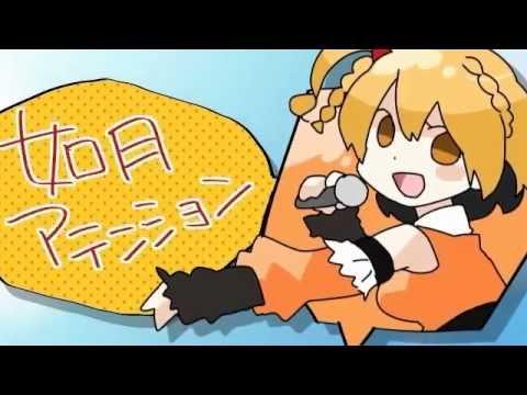 【IA】Kisaragi Attention【Sub ITA】[Kagerou Project]