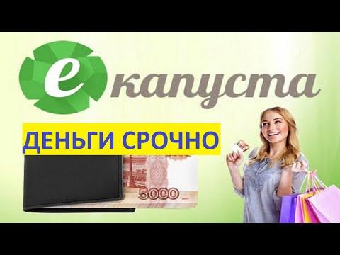перевод денег с карты на карту сбербанка по номеру телефона без комиссии