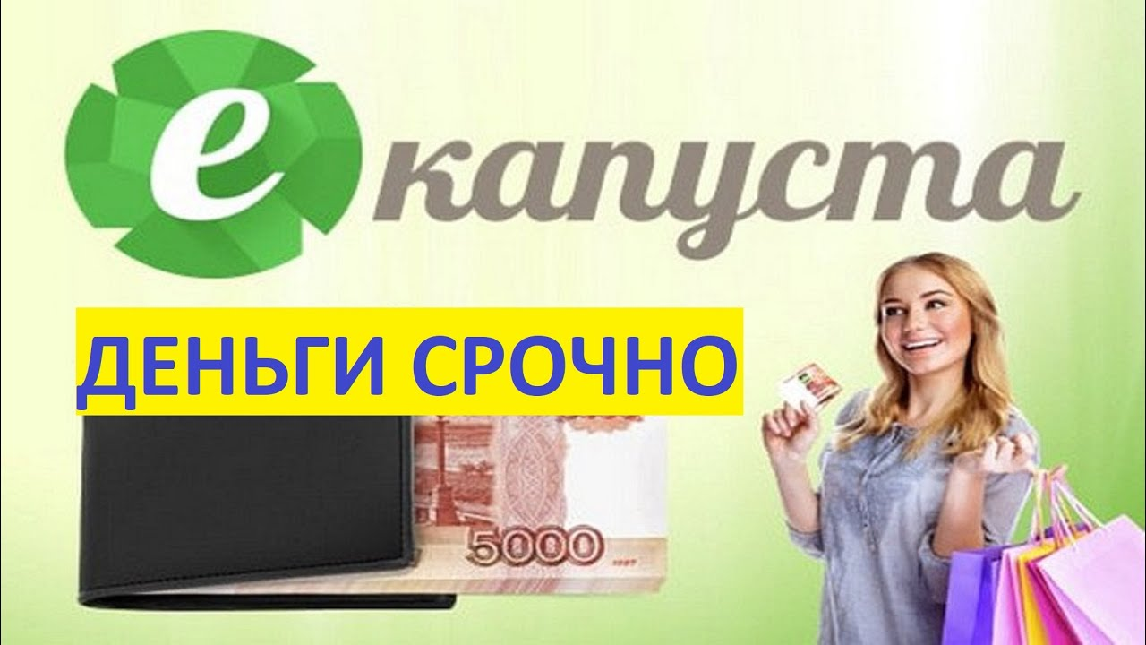 need money ru кредит