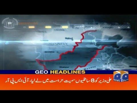 Geo Headlines - 11 AM  27-May-2019