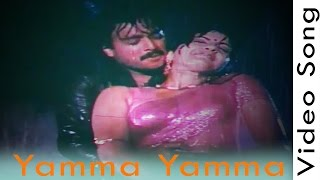 Romantic Rain Dance Song Of Ambika & Karthik : Yamma Yamma Video Song